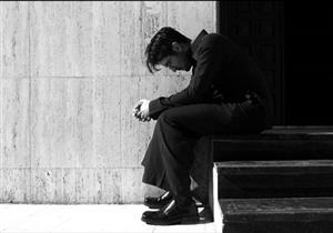 كيف تفرج الهم عن نفسك؟!.. الإجابة فى 9 خطوات