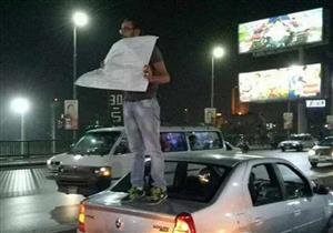 مصدر أمني يكشف حقيقة قيام محتجين بإغلاق كوبري أكتوبر احتجاجا على زيادة سعر الوقود