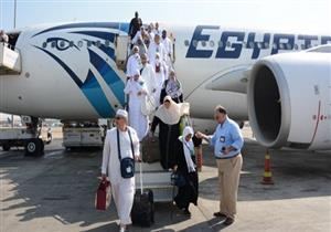 اليوم.. 14 رحلة تصل من جدة والمدينة لإعادة 2598 معتمرا
