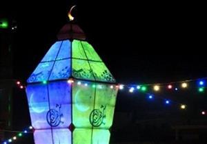 إضاءة أكبر فانوس رمضاني في القدس
