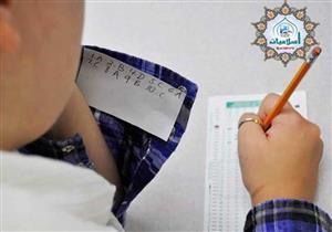 هل الغش في الإمتحانات يفسد الصيام؟