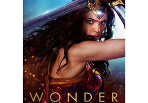 """""""المرأة المعجزة"""" يتصدر الإيرادات السينمائية في أمريكا الشمالية"""