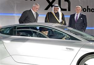 أشهر سيارات الشيخة موزة والدة أمير قطر