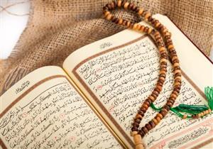 """خالد الجندى: """"مفيش لفظ فى القرآن يشبه التانى"""""""