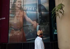 """""""مصراوي"""" داخل مكتب الخطوط القطرية.. المسافرون """"على كف عفريت"""""""