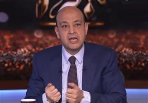عمرو أديب يطالب قطر بطرد الإخوان وإغلاق قناة الجزيرة