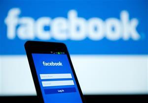 """""""فيسبوك"""" يلجأ إلى الذكاء الصناعي لحذف الإرهابيين وتعليقاتهم"""