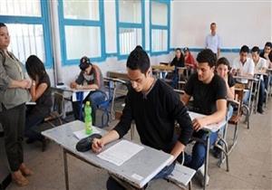 """مصدر بـ""""التعليم"""": لم يحصل أحد على الدرجات النهائية بالثانوية وتوأم ضمن الأوائل"""