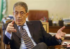 عمرو موسى: إذا فشلت الوساطة مع قطر سنشهد استقطابا حادا في الخليج