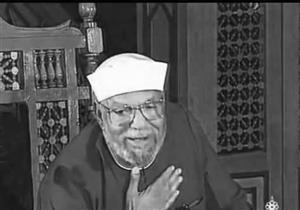 دعاء الهم و الحزن بصوت الشيخ محمد متولي الشعراوي