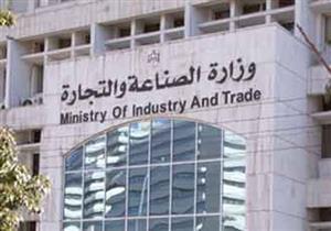 وزارة التجارة: 198% زيادة في الصادرات المصرية إلى المجر في 3 أشهر