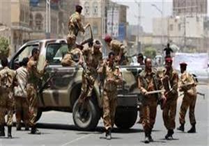 الجيش اليمني يعلن مقتل 14 فردا من الحوثيين في حجة