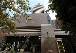 بنك مصر يرفع الفائدة 2% على حسابات توفير (VIP)