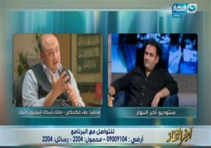 """بالفيديو- رئيس """"النهار"""" عن أحمد فهمي وأكرم حسني: الدراما كسبت ثنائي مميز"""
