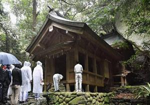 في اليابان.. جزيرة محظورة على النساء ضمن قائمة مواقع التراث العالمي