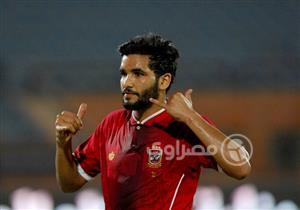مباراة الاهلي ووادي دجلة بكأس مصر واحتفال صالح على طريقة جريزمان