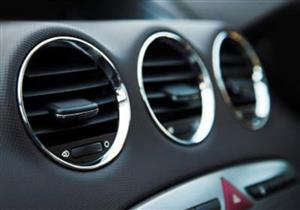 نادي السيارات الألماني: يوصي تشغيل مكيف الهواء بهذه الطريقة