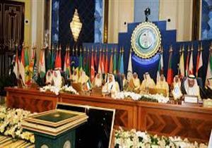 التعاون الإسلامي ترحّب بالخجهود المصرية لإنجاز المصالحة الفلسطينية