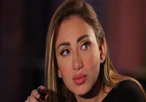 ريهام سعيد تهاجم خطوط الطيران المصرية بسبب فيديو تعطل التكييف بالطائرة