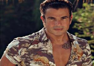 قميص عمرو دياب سعره مفاجأة.. وهذه أسهل طريقة لشرائه