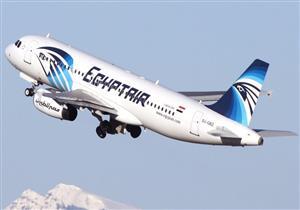 اليوم ..تسيير أول رحلة طيران بين القاهرة والساحل الشمالي