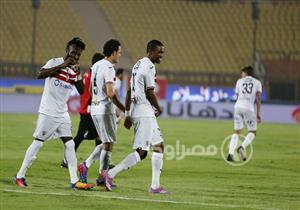 مباراة الزمالك وطلائع الجيش في كأس مصر