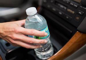 احذر من شرب زجاجات المياه المتروكة داخل السيارة