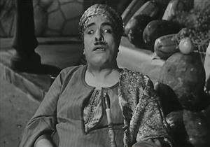 """في ذكرى مولده 112.. مقطع نادر لـ """"القصري"""" يشكو فيه غلاء الأسعار - فيديو"""