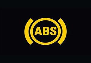 """للمقبلين على الشراء.. أهمية فرامل الـ""""ABS"""" عند التعرض للحوادث"""