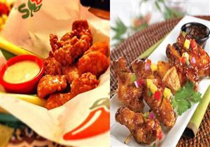 """""""لأكيلة آخر الأسبوع"""".. هذه هي أفضل المطاعم التي تقدم أجنحة الدجاج"""