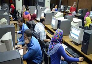 """""""التعليم العالي"""" تناشد طلاب المرحلة الأولى سرعة تسجيل رغباتهم"""
