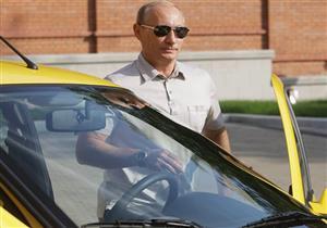 """بالصور.. سيارة فلاديمير بوتين الأولى فاز بها في الـ""""ياناصيب"""""""