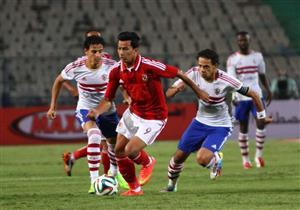 أمن الإسكندرية يعلن خطة تأمين مباراة الأهلي والزمالك