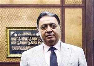 وزير الصحة يبحث مع سفير الإمارات تعزيز التعاون في مجالات الدواء