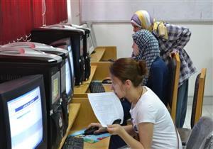ننشر نتيجة المرحلة الأولى لتنسيق القبول بالجامعات