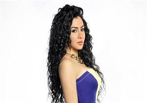 """بالفيديو- ميرهان حسين تغني """"عكس اللي شايفنها"""" لـ""""إليسا"""""""