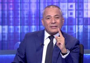 أحمد موسى: أنا أهلاوي. . والفوز على الزمالك له مذاق خاص