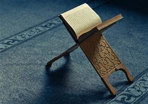 قصة حب في زمن النبي كانت سببًا في نزول آية