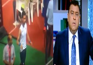 تعليق الدمرداش على اتهام باسم مرسي بارتكاب فعل فاضح خلال مباراة القمة أمس - فيديو
