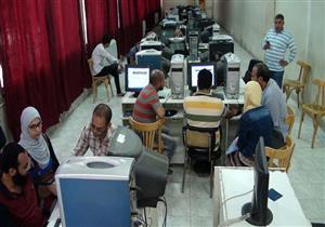 205 مترددين على 3 معامل تنسيق بجامعة المنيا - صور