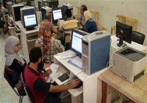 في اليوم الثالث للتنسيق.. إقبال ضعيف على مكاتب جامعة القاهرة