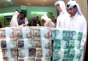 """بلومبرج: بنوك قطر """"بين شقيّ الرحى"""" بعد تراجع ودائعها"""