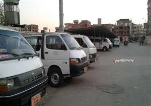 بالصور.. إضراب سائقين بدمياط احتجاجًا على تحرير محاضر ضد زملائهم