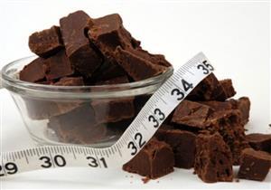 كيف تساعدك الشوكولاتة على خسارة الوزن؟