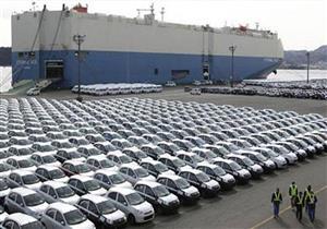 في يونيو.. مصر تستورد سيارات بقيمة مليار و690 مليون جنيه
