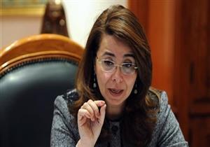 غادة والي: مصر لها باع طويل في الاهتمام بدور المرأة في المجتمع والسياسية