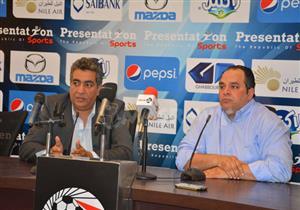 بريزنتشن تفوز برعايه الإتحاد المصري لكرة القدم