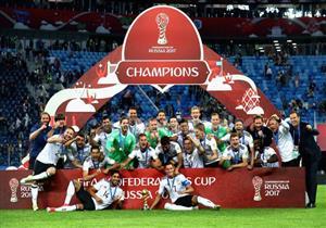 تتويج ألمانيا بطلاً لكأس القارات 2017