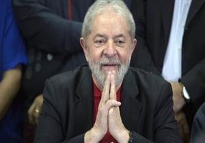 تجميد ممتلكات للرئيس البرازيلي الأسبق لولا دا سيلفا