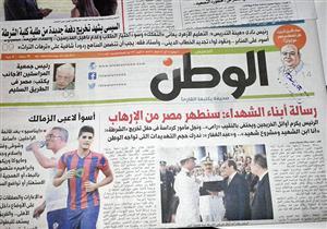 نشاط السيسي والشأن المحلي يتصدران اهتمامات الصحف المصرية
